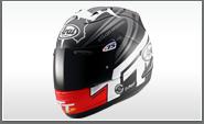 Arai RX-7 GP Isle of Man 2014